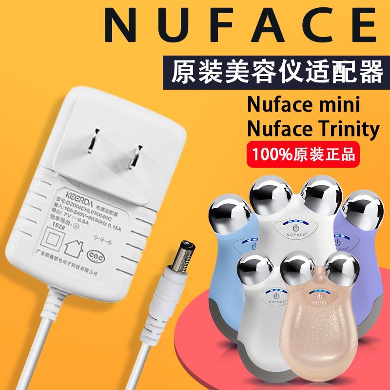 美國NUFACE TRINITY原裝充電線美容儀電源mini充電器綠粉色白海沫