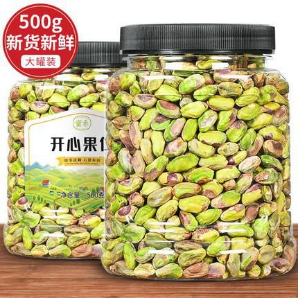 開心果仁500g散裝堅果美國罐裝烘焙幹果原味去殼淨重孕婦零食