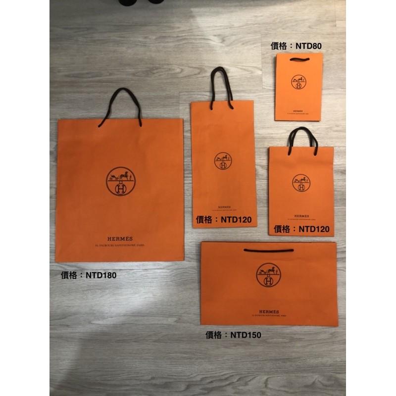 《專櫃正品現貨》愛馬仕紙袋 小橘袋 紙袋改造