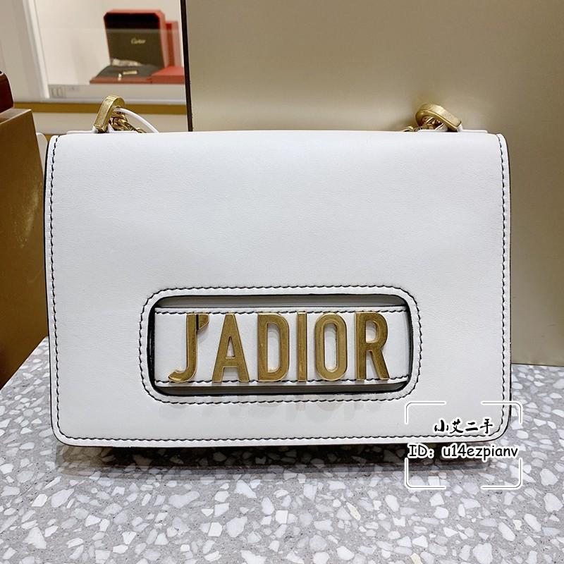 小艾二手Dior(迪奧) jadior 白色 牛皮 斜背包 單肩包 近全新