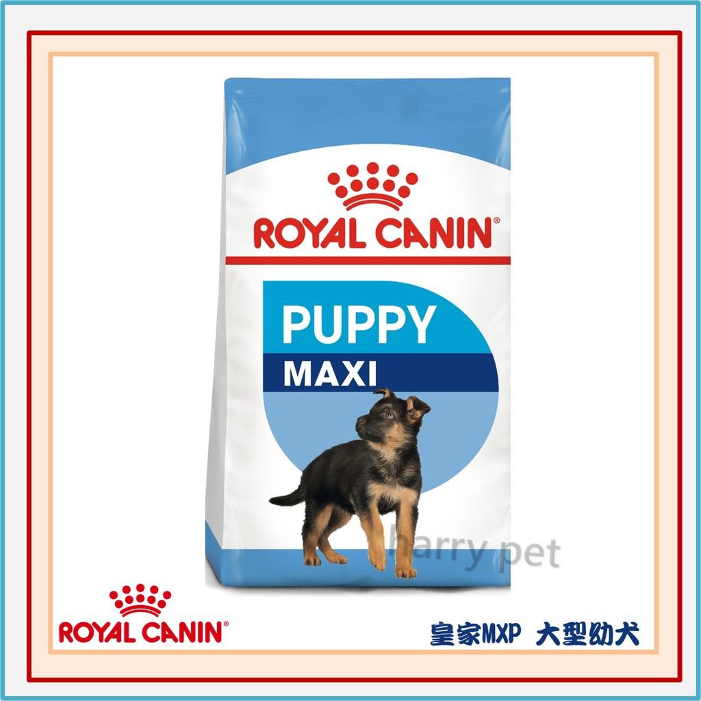 ┌哈利寵物┐皇家 法國皇家 MXP 幼犬飼料 (大型幼犬) 4KG 10KG 15KG