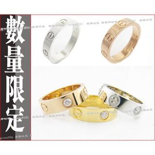 熱銷熱賣款 Cartier 卡地亞 戒指 鈦鋼戒指 鑲鑽 無鉆款 情侶款 明星示範款 男女