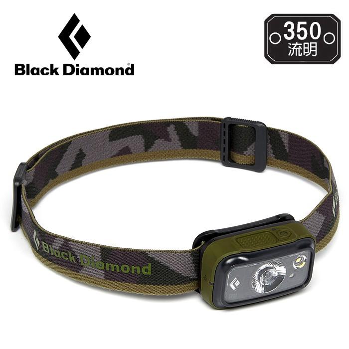 【Black Diamond 美國 】SPOT350 350流明 頭燈 登山頭燈 深橄綠 (620659)