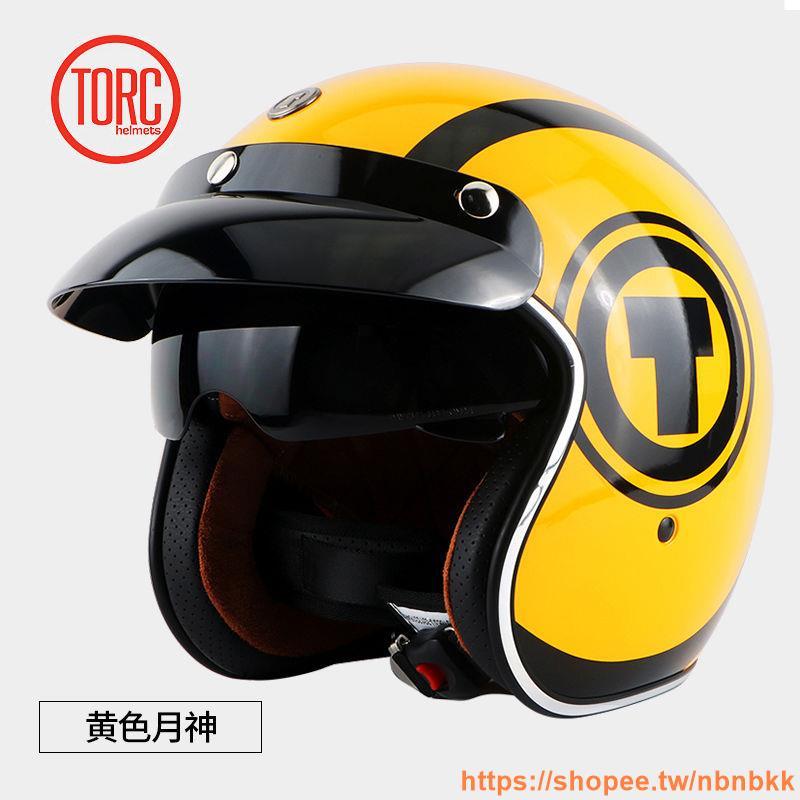 🎉推薦🎉男女機車復古盔半盔電動車踏板車個性酷安全帽美國TORC摩托車頭盔