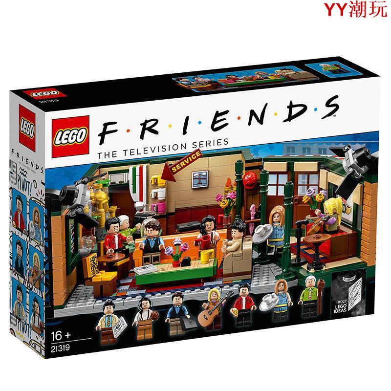 YY潮玩 正品 樂高  LEGO 21319 老友記 中央公園咖啡館 積木  玩具 禮物 LEGO樂高