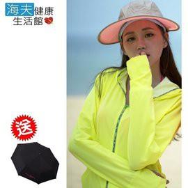 【海夫健康生活館】HOII SunSoul后益 防曬涼感組合 藍光 紅光 (全鍊T+寬版棒球帽) 贈品:皮爾卡登折傘