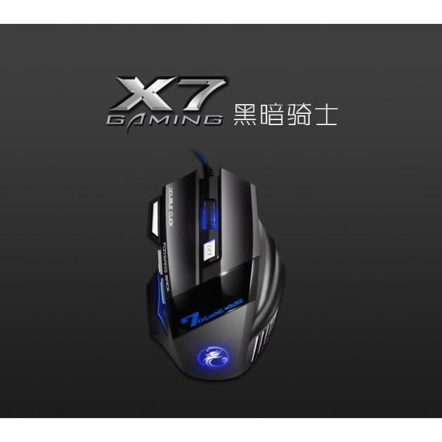 【台北現貨】iMICE X7 電競滑鼠 光學滑鼠 有線滑鼠 滑鼠 DPI調節 支援快捷鍵 英雄聯盟 絕地求生 魔獸世界