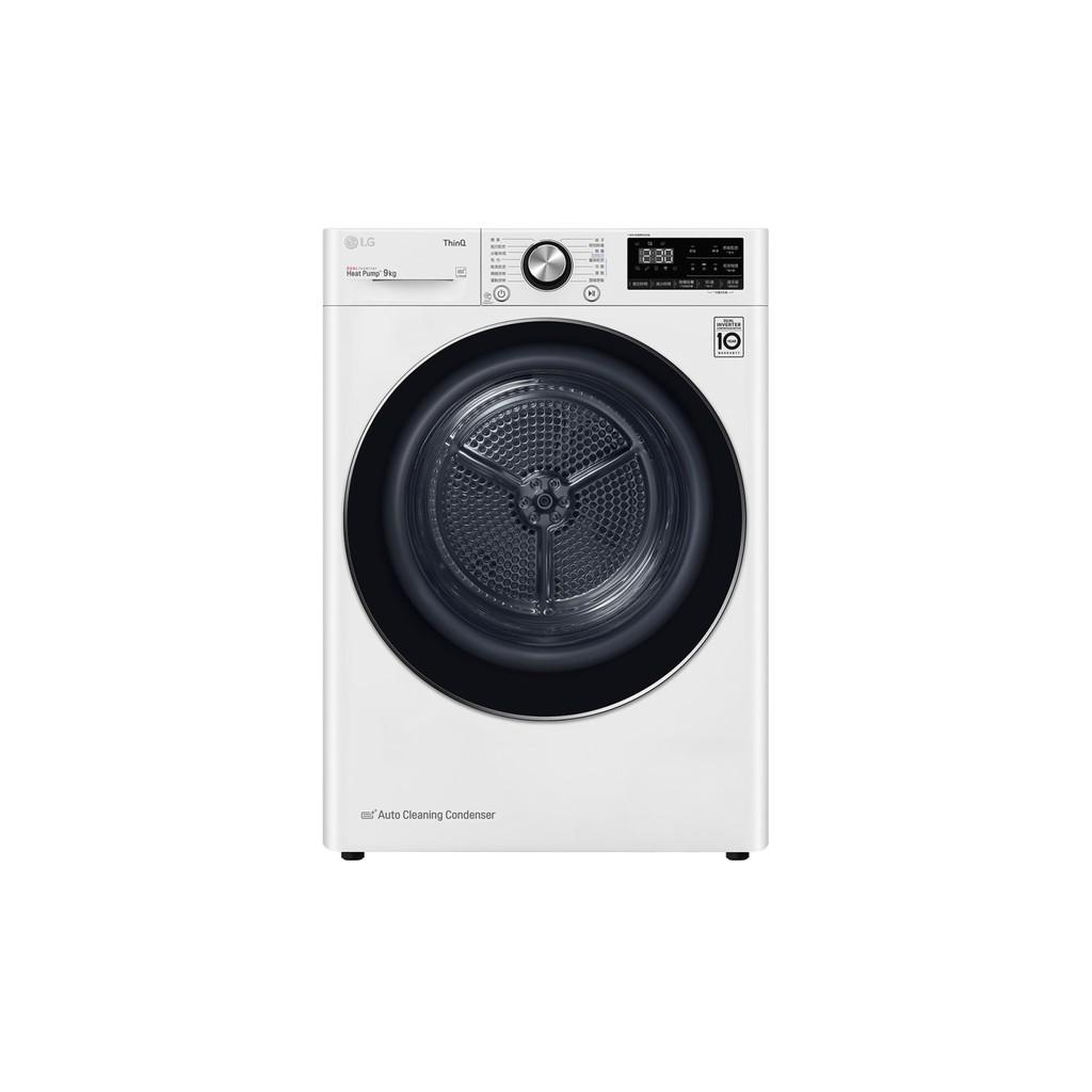 【LG 樂金】9公斤 免曬衣機 強化玻璃款 乾衣機 WR-90VW