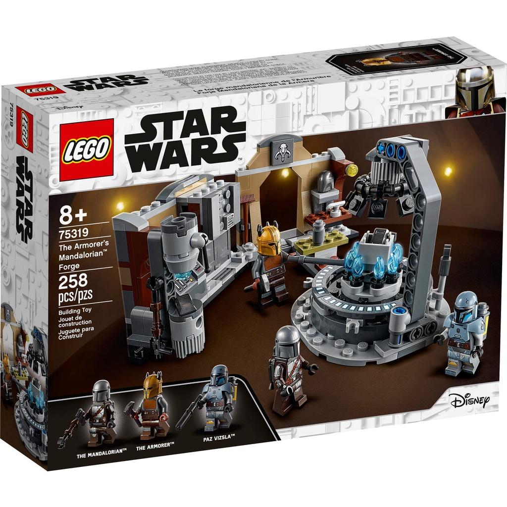 【周周GO】LEGO 75319 The Armorer's Mandalorian Forge 樂高 曼達洛人