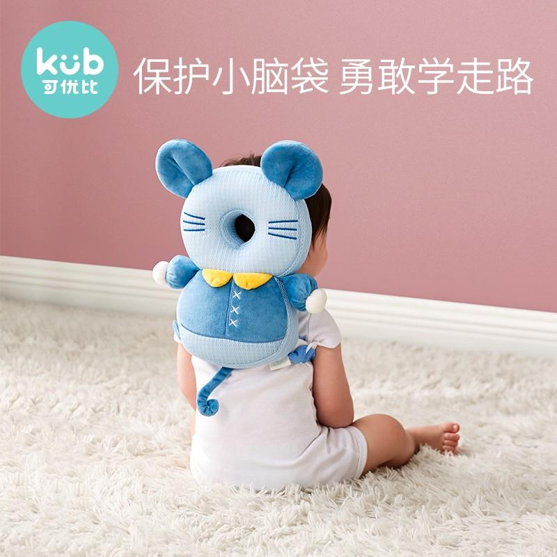 現貨可優比寶寶防摔神器嬰兒學步護頭枕兒童頭部防撞帽小孩走路保護墊