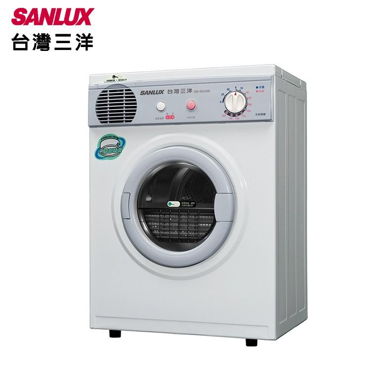 台灣三洋5KG PTC加熱乾衣機 SD-66U8A(含基本安裝)預購~預計到貨陸續安排出貨