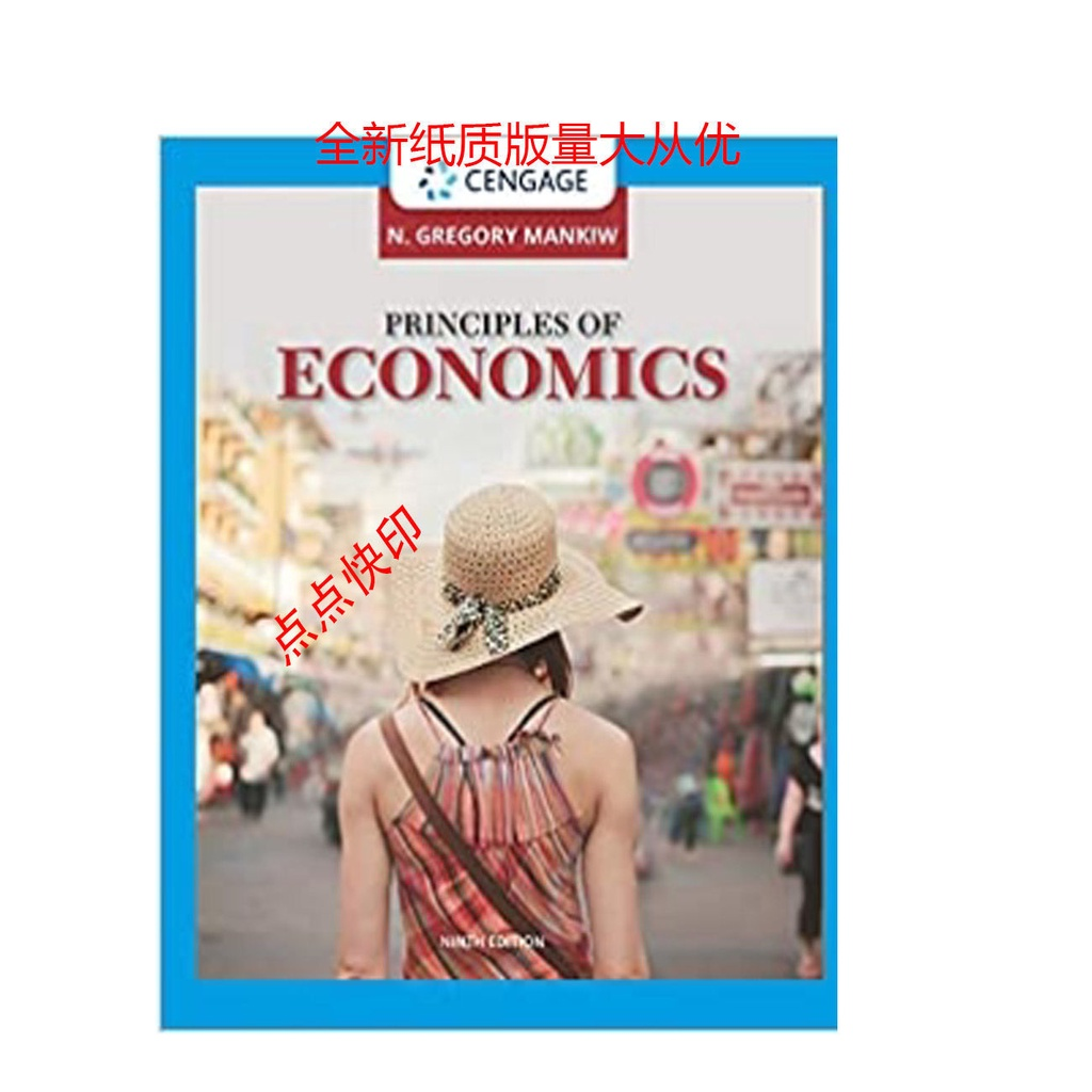 8*紙質版秒發Principles of Economics 9th8*1