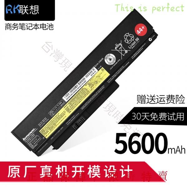 (現貨 )全新聯想ThinkPad X220 X220i X230 X220S X230i 筆記本電池 6芯