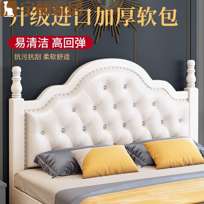 【宇酬家居】實木床1.8米家用現代雙人床2米主臥床頭靠背單人床1m歐式出租房床