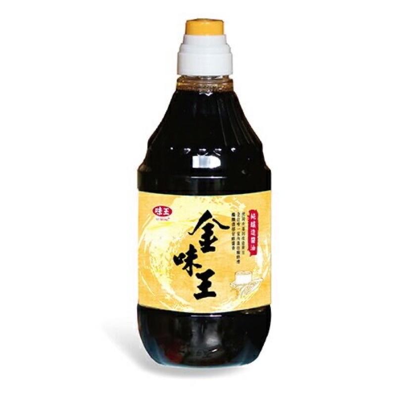 金味王醬油 1600ml