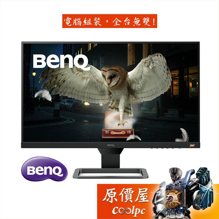 BenQ明基 EW2780Q (2H1P/5ms/IPS/含喇叭/HDR400/三年保固/螢幕/原價屋