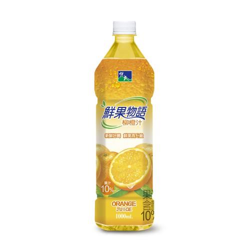 悅氏 柳橙汁(1000ml/瓶)[大買家]