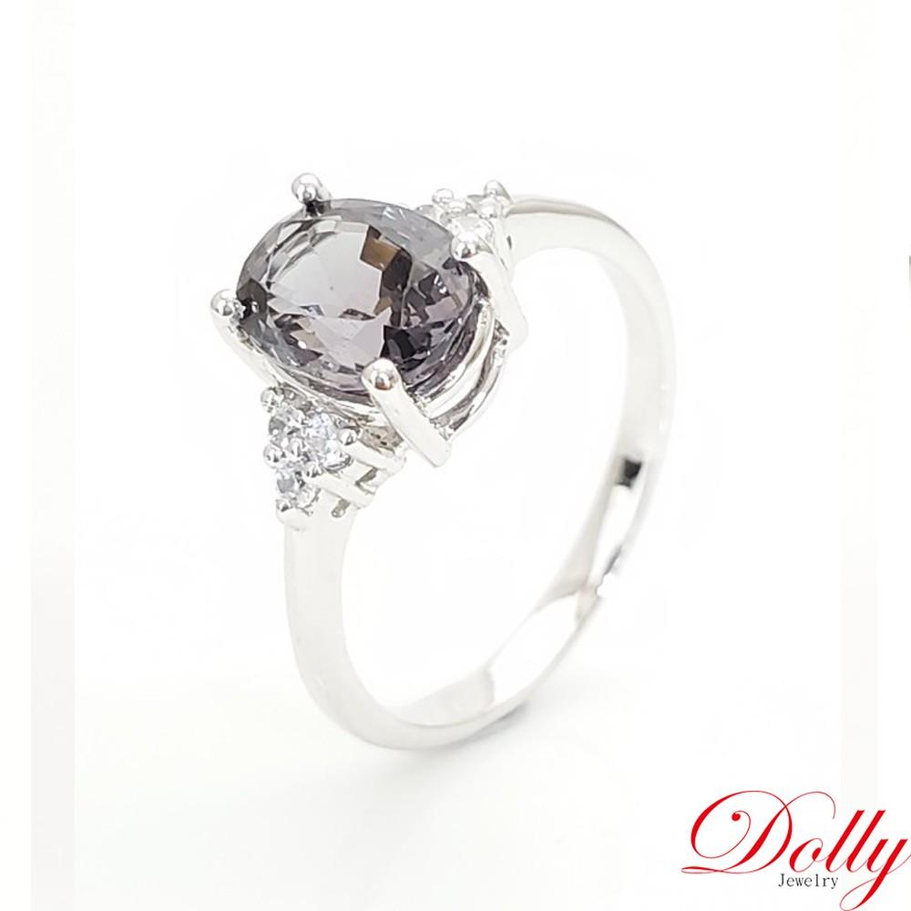 Dolly 天然無燒 紫磷灰尖晶石1.50克拉 14K金鑽石戒指