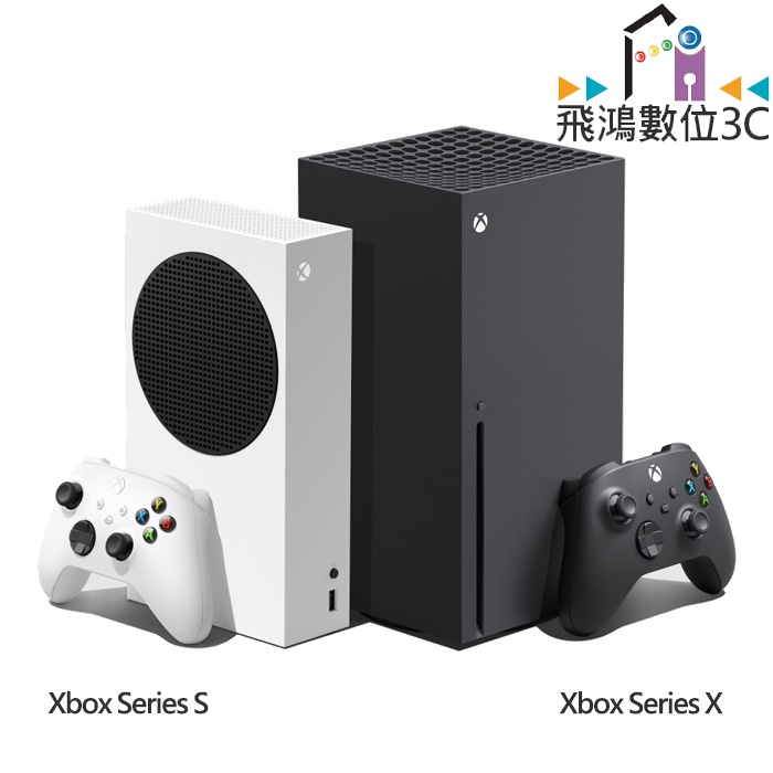 Xbox Series  X光碟版主機/S數位版