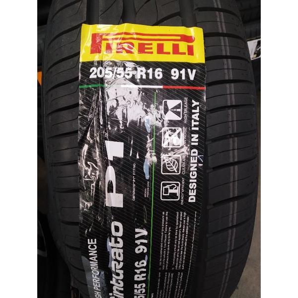 倍耐力 P1  205/55/16 低噪溼地操控性輪胎