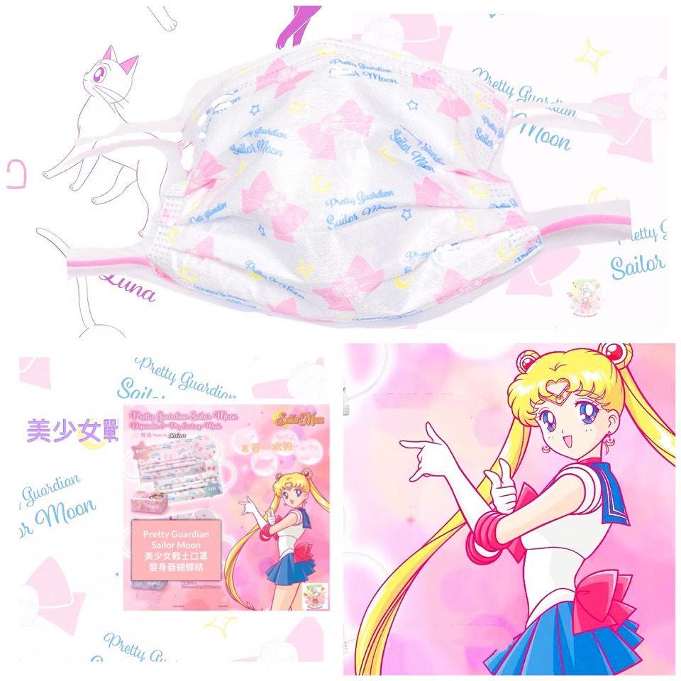 五月天美少女戰士系列口罩 露娜貓咪可愛粉紫彩色蝴蝶結萌妹素顏防曬卡通口罩