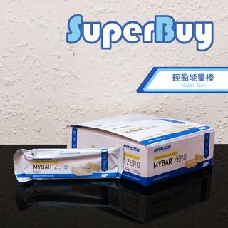【SuperBuy】Myprotein 輕盈能量棒 MYBAR ZERO