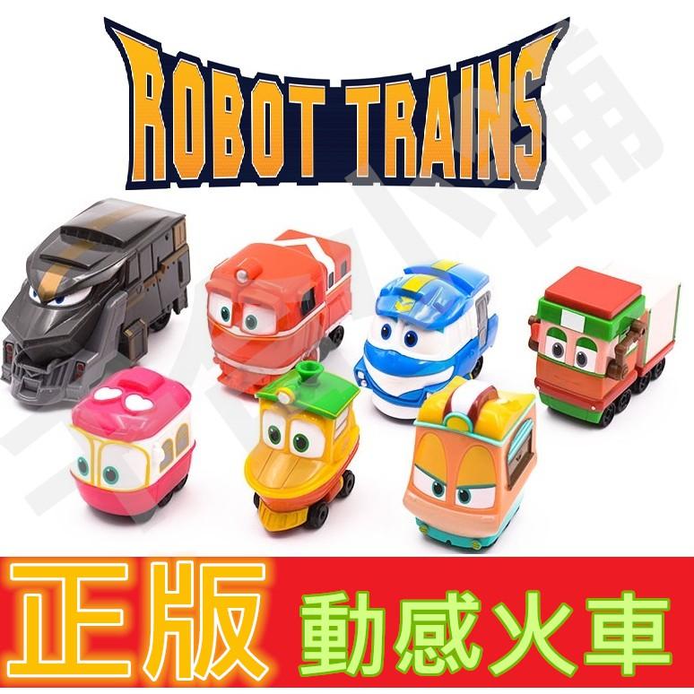 現貨 正版 韓國 合金車 動感火車 銀輝 Gina world ROBOT TRAINS 玩具 滑行車 正品