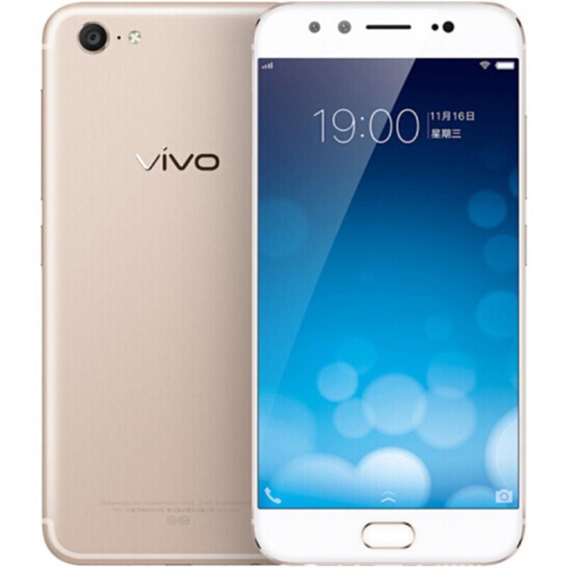 【二手9成新】vivo X9 Plus 安卓手機 金色 6G+64G 全網通