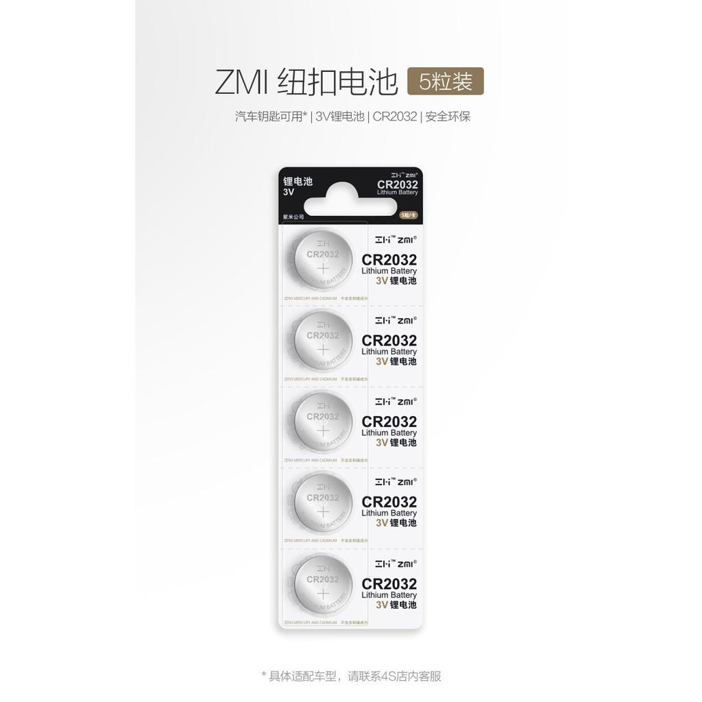 🌺3C好市多 紫米 Cr2032 電池5入組  薄型 廚房食物料理秤/電子秤/烘焙秤 串燈