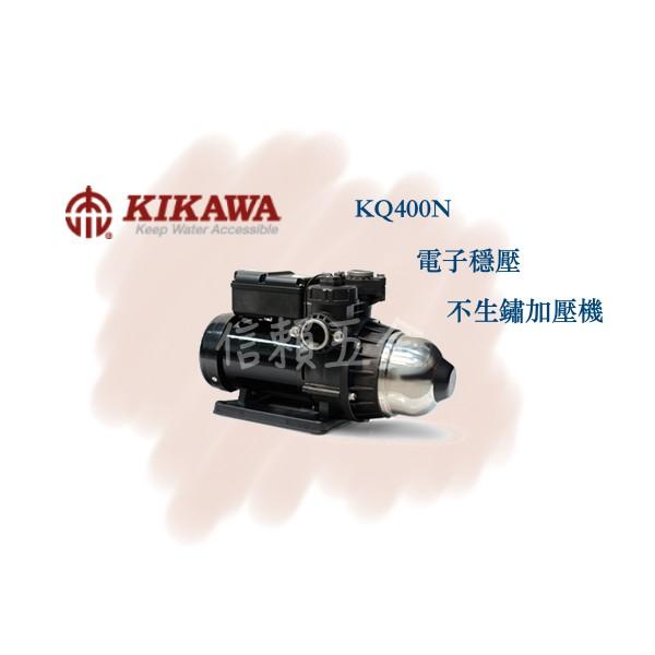 【信賴五金】🔅免運特惠中🔅KQ200N / KQ400N木川泵浦 電子穩壓不生鏽加壓機 東元低噪音馬達『塑鋼水機』