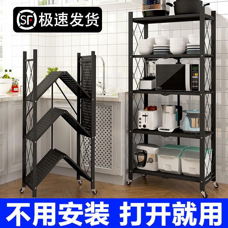 免安裝折疊廚房架子置物架落地多層廚房用品微波爐加厚收納架整理