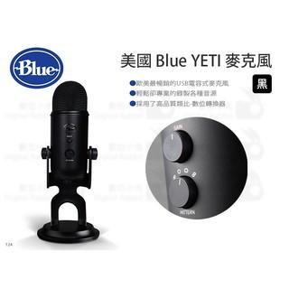 數位小兔【美國 Blue YETI 麥克風】錄音 雪怪USB podcast 公司貨 黑 白 藍色 電容式 台北市