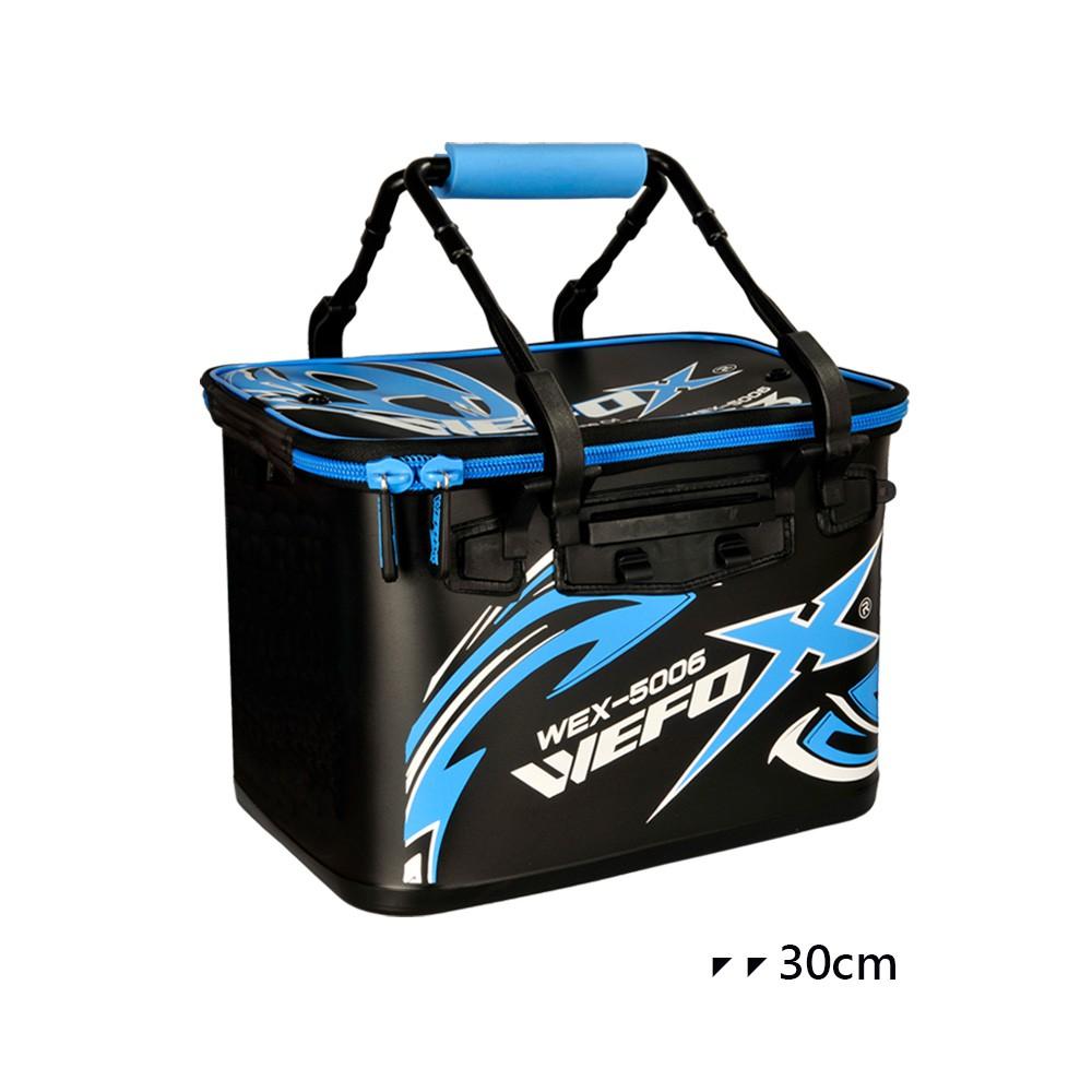 ★阿一釣具商城★ 全新 WEFOX WEX-5006 雙色餌袋 餌袋 硬式 ASA桶 30公分