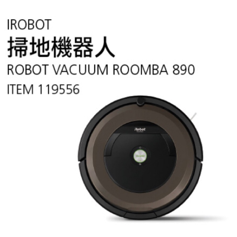 IROBOT 掃地機器人 ROBOT VACUUM ROOMBA 890