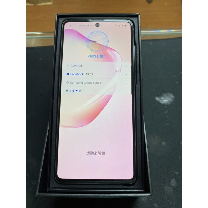 三星 二手Galaxy Note10 Lite N770F 6.7吋 8+128GB 前鏡3200萬畫素 S Pen