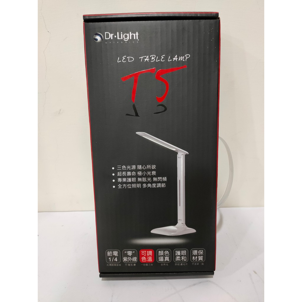雅芳 Dr.Light T5 LED觸控式三色溫五段檯燈 (W)