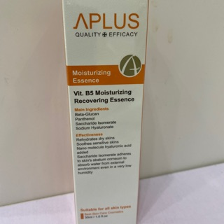 APLUS B5玻尿酸保濕修護精華 現貨 苗栗縣