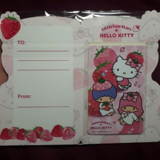 Hello Kitty *雙星仙子悠遊卡 甜蜜草莓季/sanrio♥