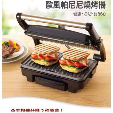 全新 現貨 歐風帕尼尼燒烤機 美樂家 贈品 義式 Panini 吐司機