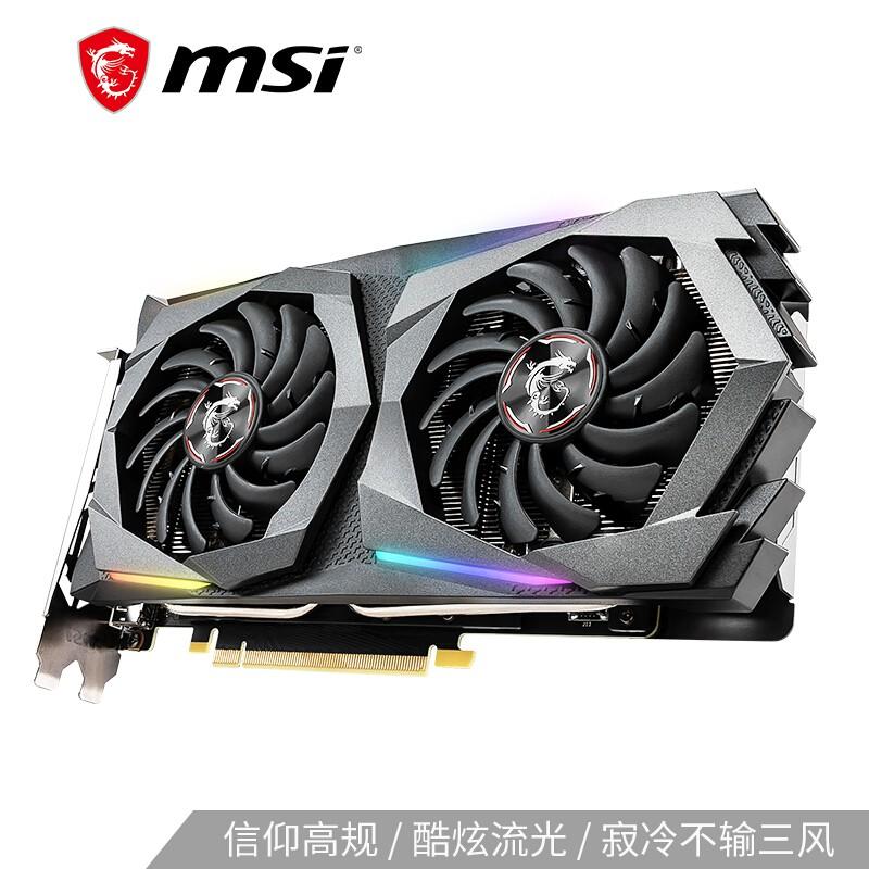 微星(MSI)魔龍 GeForce GTX 1660 SUPER GAMING X 6G 1660S顯示卡 電競顯示卡
