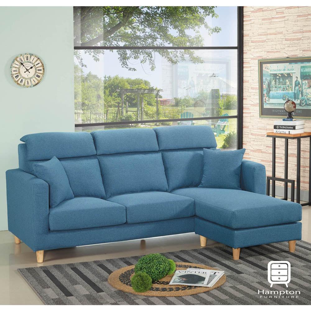 【Hampton漢汀堡】艾薇拉L型布沙發(L型沙發/布沙發)