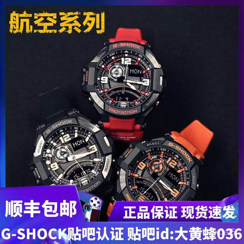 卡西歐G-SHOCK空霸GA-1000-1A GA-1000-4A/4B GA-1100-1A1/2A/1A3