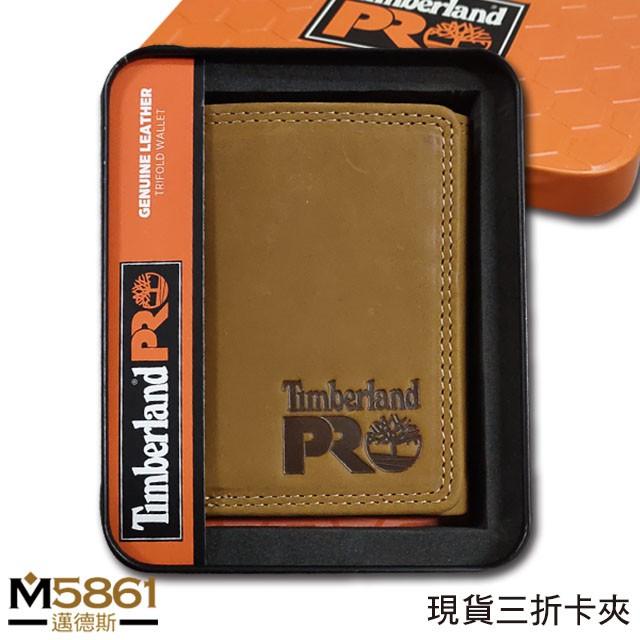 【Timberland】男皮夾 短夾 三折 PRO款 麂皮 牛皮夾 品牌盒裝/駝色