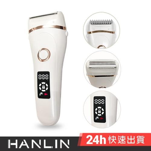 HANLIN-ES588 防水充電無痛美體除毛刀(USB充電款)
