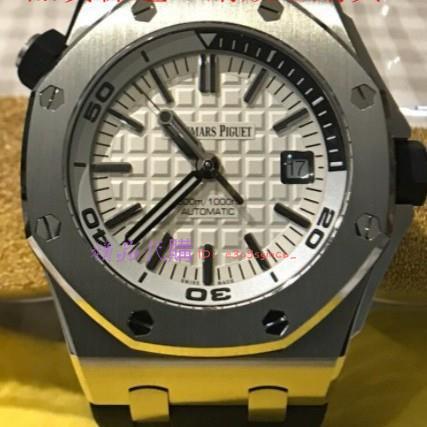 精品代購 ap手錶 皇家橡樹離岸型 15710ST.OO.A002CA.02 男士手錶 自動機械手錶 精品錶