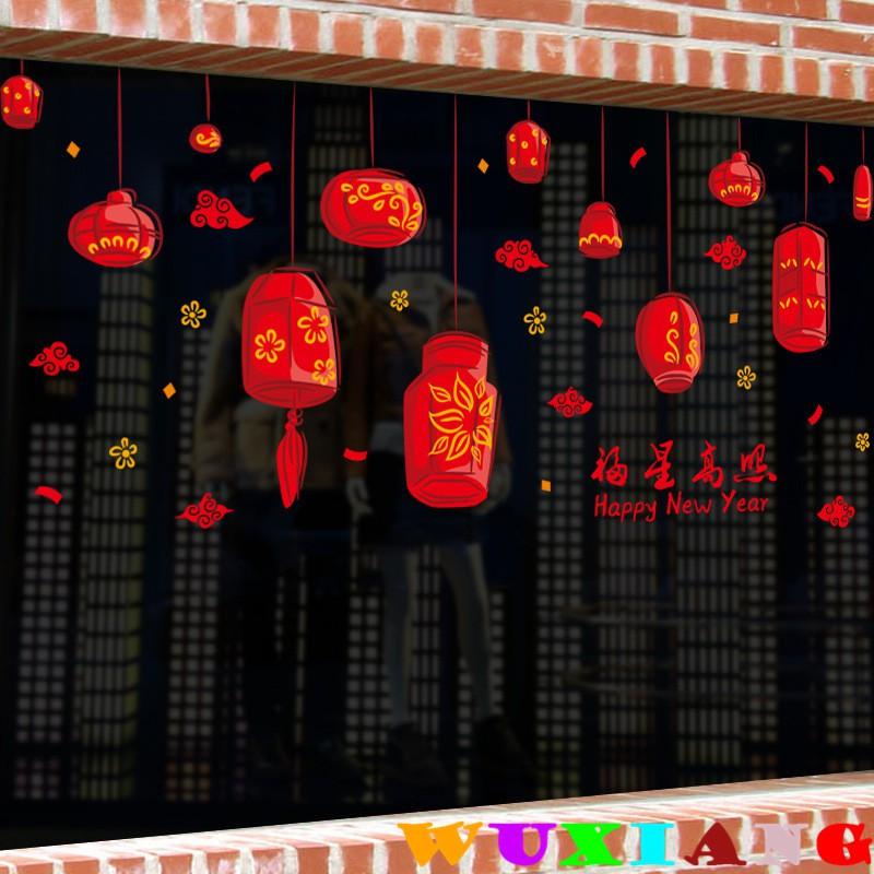 【五象設計】中式節慶貼022 DIY 壁貼 福星高照燈籠 貼紙 春節新年櫥窗玻璃門窗牆貼裝飾 紅色貼畫