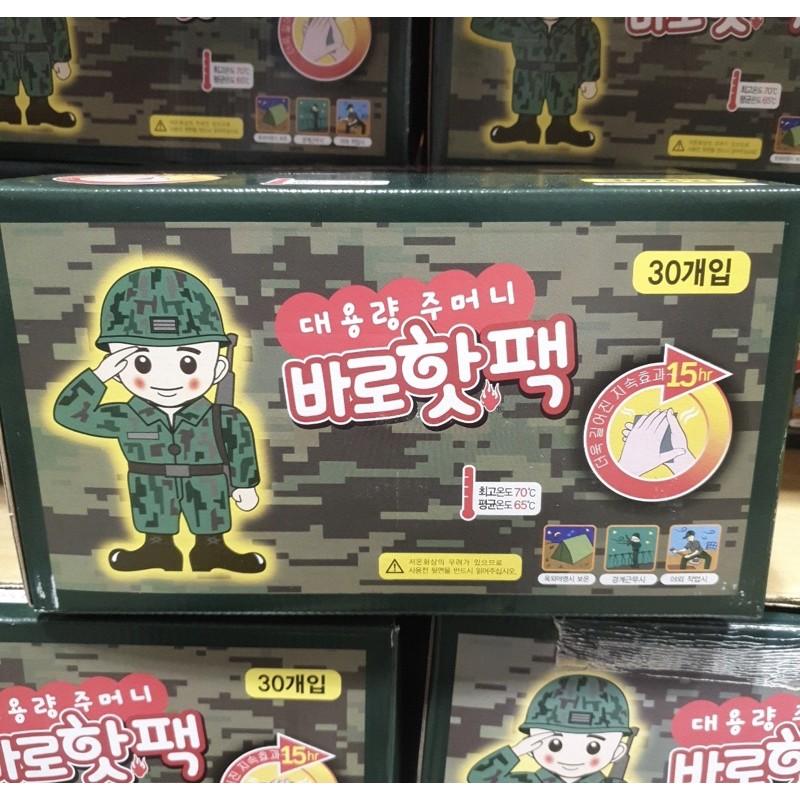 (空運中即將抵台)🇰🇷韓國 軍人 暖暖包 韓國暖暖包