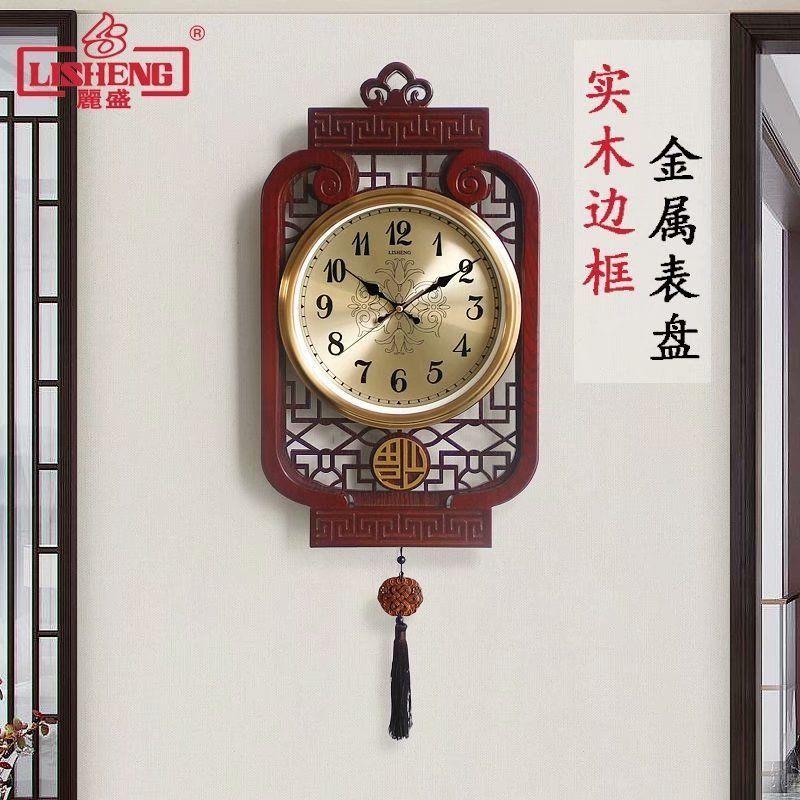 中式掛鐘客廳創意中國風家用臥室靜音石英鐘裝飾表大氣時鐘實木鐘