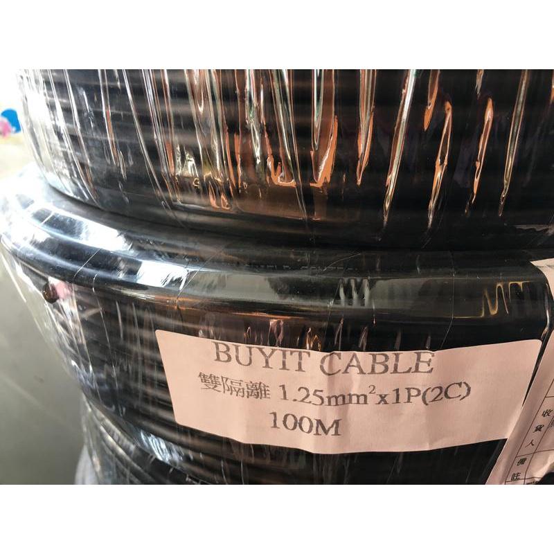 (立晟) 雙隔離電纜 1.25mm²*2C,3C,4C(銅網鋁箔隔離線)