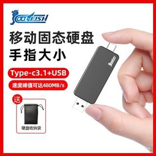 🎇PC遊戲硬盤 coolfish 移動固態硬盤256g雙接口USB電腦Type-C手機外置便攜ssd 新北市